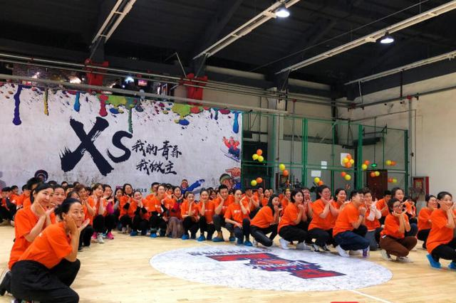 百余位年轻人参加全民健身活动 用活力展现青春