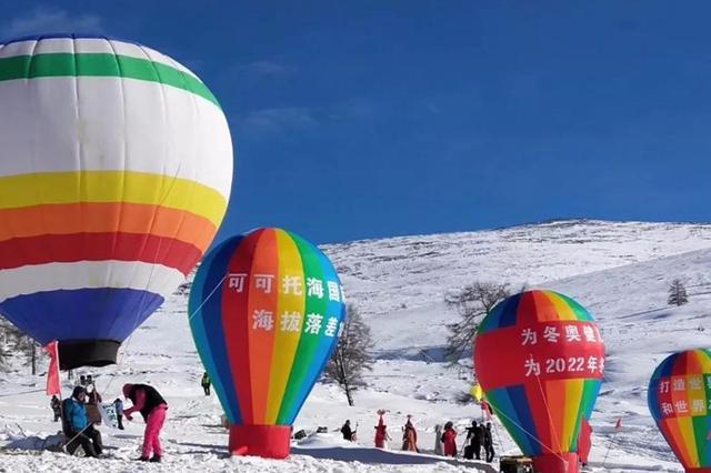 富蕴县阿尔泰山可可托海国际滑雪场开业
