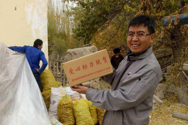 """乌什县:21吨""""土""""核桃变成""""金疙瘩"""""""