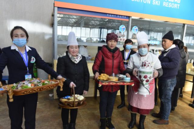 水西沟镇冰雪美食节开幕 50家农家乐大厨赛厨艺