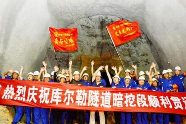 格库铁路第一长隧道正洞开挖突破万米大关