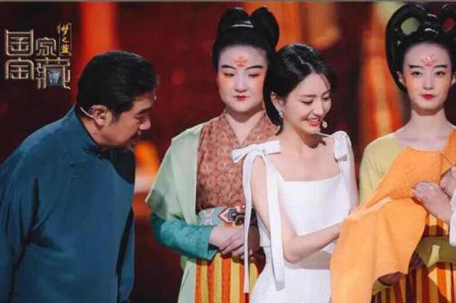 新疆三宝亮相《国家宝藏2》,五星锦织、唐人时装惊艳观众