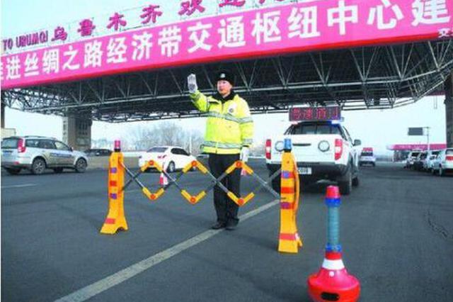 【新春走基层】乌鲁木齐交警全面开启春运保障服务