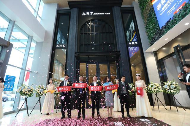 美克家居A.R.T.入驻乌鲁木齐 开启美式家具革新之路