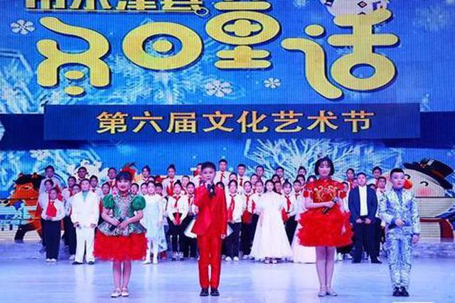 布尔津县第六届文化艺术节开幕