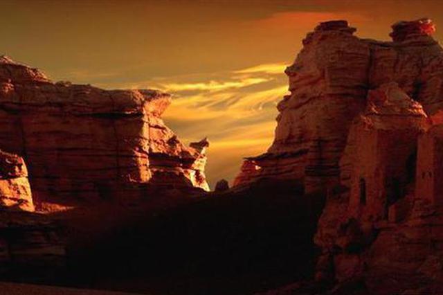 新疆将增加2个国家地质公园!快来看看都在哪儿