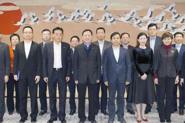 孔庆伟会见中国银行董事长刘连舸一行