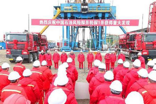 塔里木油田亚洲陆上第一深井获重大发现