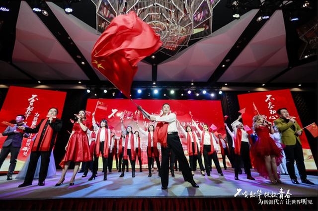 竞技展风采!新疆导游协会举办2019-2020年年会