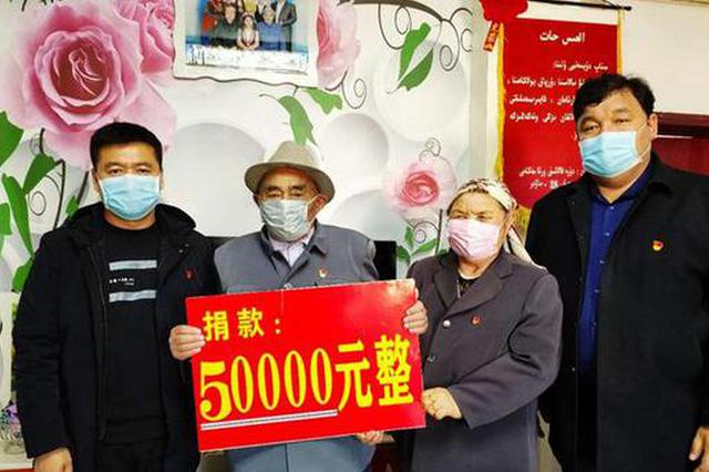 富蕴县农牧民自发向武汉捐款40万元