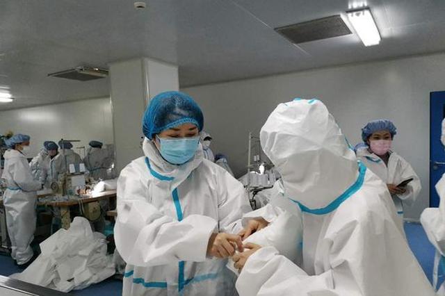 自治区市场监管局出台措施帮助疫情防护用品相关生产企业复工