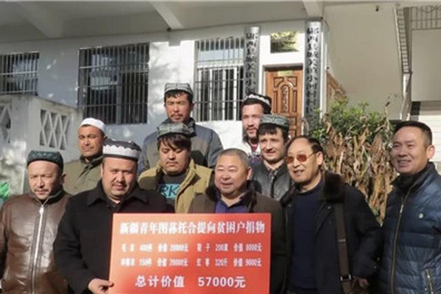 """湖北""""网红""""新疆烧烤店老板捐款捐物做志愿者"""
