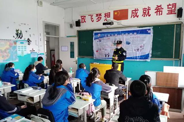 """乌苏市公安局开展""""开学第一课""""交通安全知识讲座活动"""