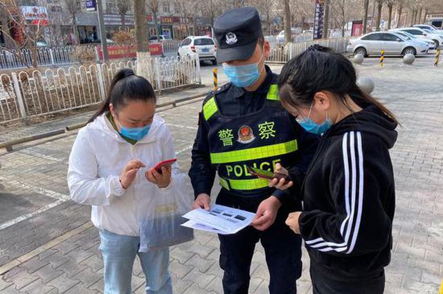 """乌苏市公安局积极宣传推广""""健康通行码"""" 便民服务暖民心"""
