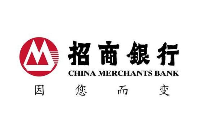 招商银行全球银行1000强排名再升2位,稳居前20