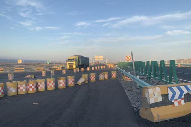 7月2日起G30连霍高速部分施工道路较以前通行方式有所改变