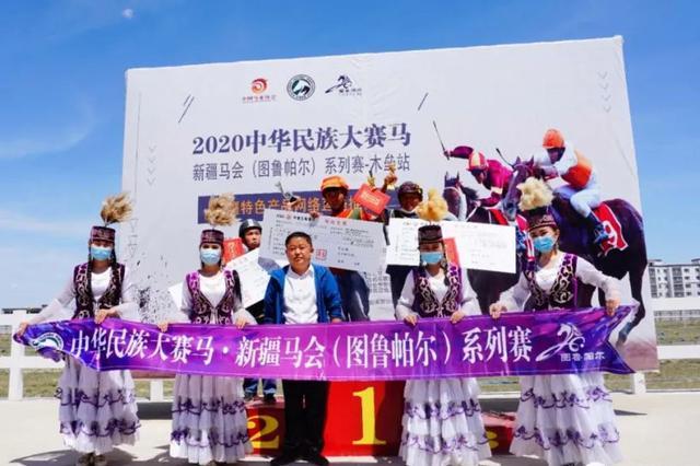 总奖金18万,中华民族大赛马·新疆马会(木垒站)系列赛首战