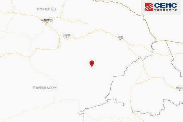 新疆吐鲁番市鄯善县发生3.7级地震 震源深度8千米
