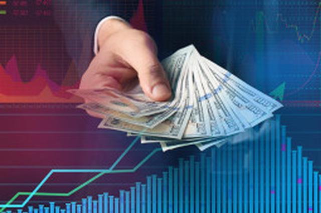 """外资流入新兴市场""""踩刹车"""" 仍有九成仓位买了中国股票和债券"""