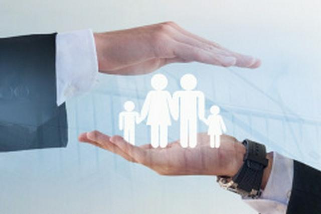 """对保险销售执业失信说""""不"""" 行业认定指引要来了"""
