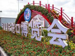 新疆商品展览会助推乌兹别克斯坦与中国经贸交流合作