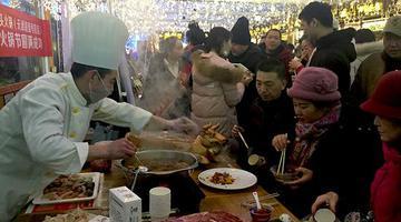 第二届新疆火锅节在大巴扎开幕