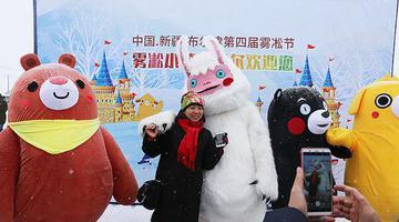 """新疆布尔津:在""""童话小镇""""感受冬日雪趣"""