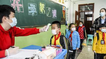 新疆:开学防疫第一课