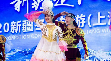 领略冰雪仙境 新疆来沪邀约上海市民冬季出游