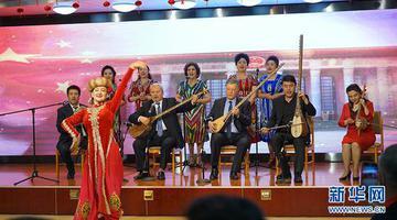 新疆维吾尔自治区文化和旅游厅开展庆祝建党100周年民族团结联谊活动