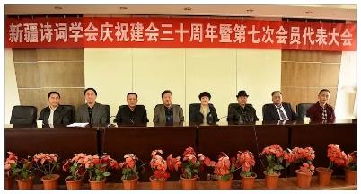 马 格 拍摄 新当选的领导成员左起:戴步新、李新平、朱自力、星 汉、栾 睿、王铭先、王 彤、李永茂