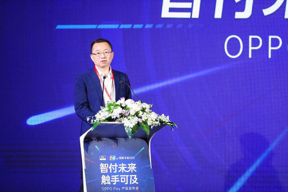 中国银联与OPPO正式推出银联手机闪付OPPO Pay