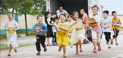 教育扶贫 点亮希望