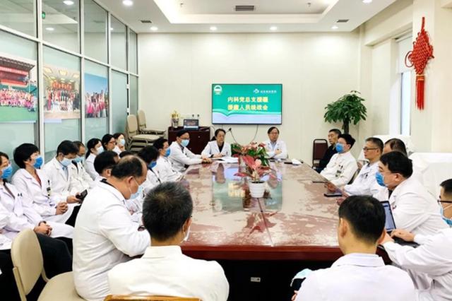 北京协和医院内科援藏援疆代表座谈