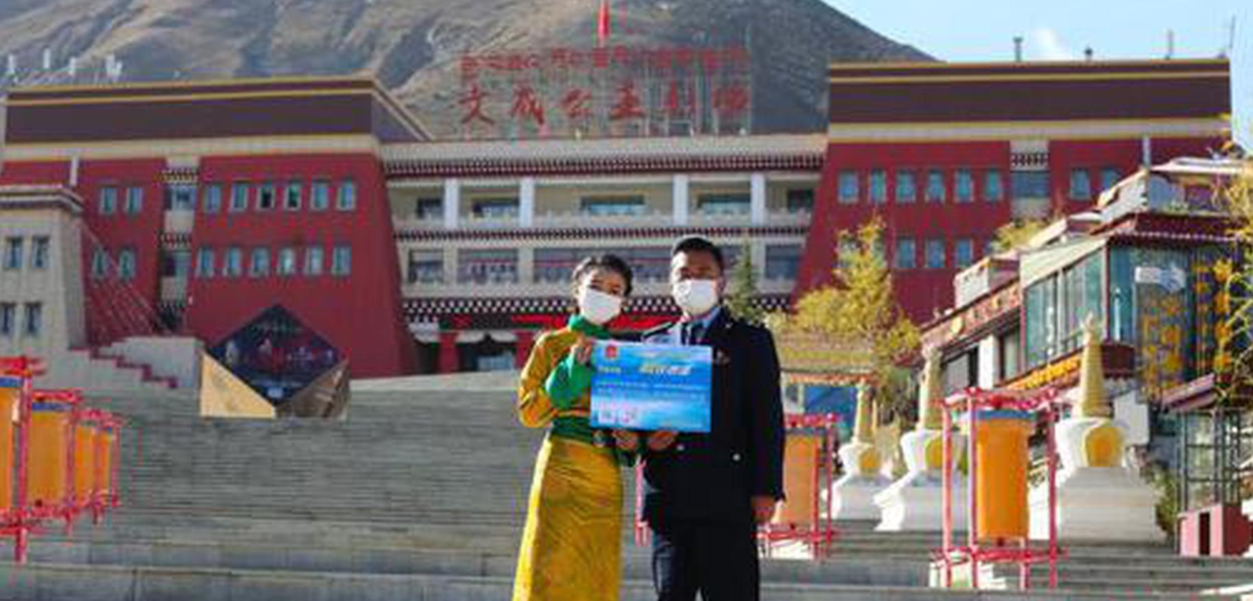 """西藏税务部门着力当好扶持小微企业发展""""护林员"""""""