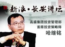 Finances sina cn forex
