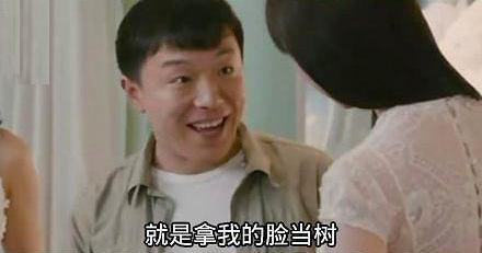 囧哥说事:专家说高考选择题太多,学渣说那别考英语吧图片