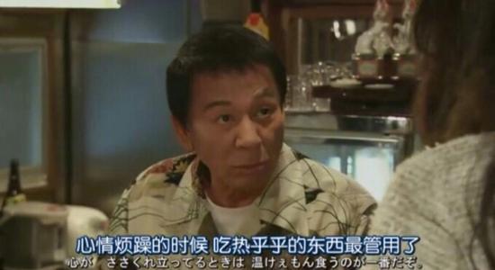 囧哥:不如叫传送门!中国将造