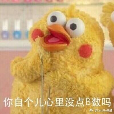 囧哥:大爷大妈占领KTV,李嬢嬢你又点枸杞威士忌啦?图片