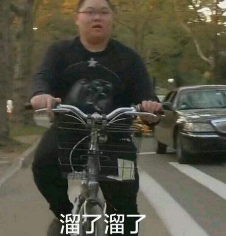 """囧哥:男子国庆请假连休29天 经理只回了一个""""滚""""?图片"""