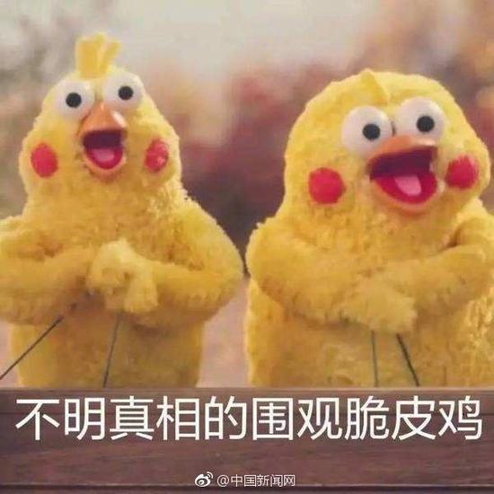 囧哥:姐妹情深!慈善夜大合影 冰冰杨幂子怡输张韶涵?图片