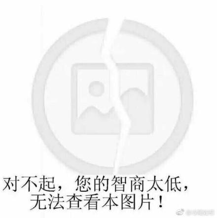 囧哥:错过LiLei和HanMeimei 00后英语课本有