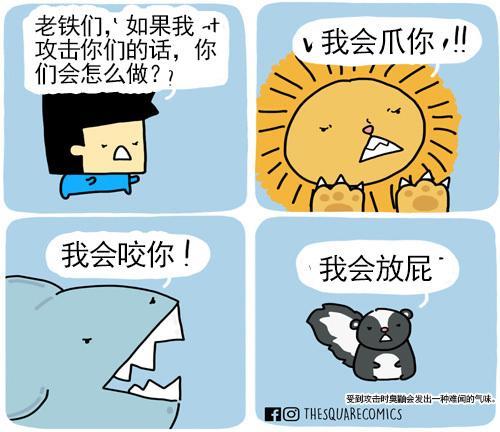 囧哥:台风名字哪家强?中央气象台喊你给台风起名了图片