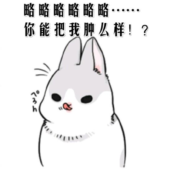 囧哥:B站公司搬新址请道士作法!道长真不是coser吗图片