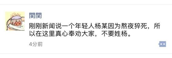 囧哥午间版:看完陈意涵的快乐到娇嗔 感觉林志玲输了图片