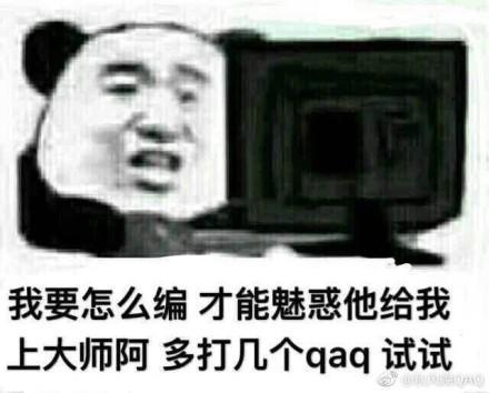 囧哥午间版:北京建筑大学的校名不亮了,成了北大图片