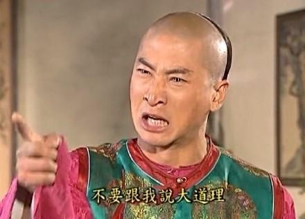囧哥:王者荣耀都开培训班了,只需8天带你青铜上王者图片