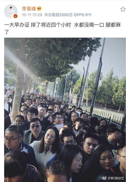囧哥:逃不出手心!高校老师用周易算出逃课学生学号图片