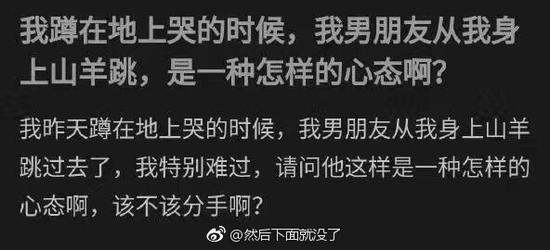 囧哥:吓醒!欣赏了欧阳娜娜的演技 我露出了和章子怡一样的表情