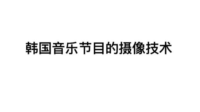 �甯�:又骗我去太空?日本宇航员称在太空3周长高9厘米,结果…